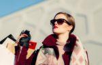 Saldi Invernali 2020 a Milano (e in Lombardia): le date ufficiali