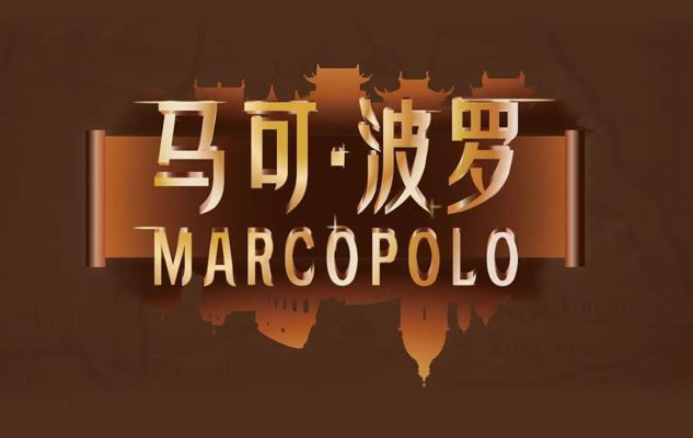 Marco Polo a Milano nel 2019: la prima opera in lingua cinese in Italia